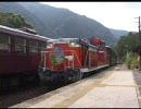 【わくわく・のりものビデオ】 おもしろ電車、SL大集合! (3/3) thumbnail