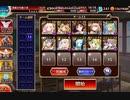 魔神キメリエス降臨Lv16☆4 10人