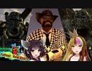 【Fo:NV】灰と粘液と世紀末 Part11【ギャラ子/東北きりたん】