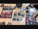 スーパーマザーロード 社団法人ボードゲーム公式ルール動画