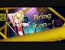 Fate/GO ~Bring It On!~ Mordred「MMD 」