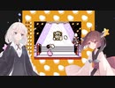 【FC星のカービィ】あかりときりたんのノーダメ夢の泉の物語 part2