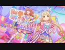 【デレステMV】あんきら!?狂騒曲 - フェス限SSR 杏・きらり 1080p24