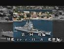 ゆっくりチョイ地味兵器解説 第一回後編【戦艦ジャン・バール 艦歴編】