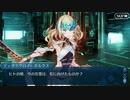 【実況】今更ながらFate/Grand Orderを初プレイする!550