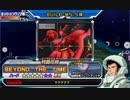 [3DS] ガンダムトライエイジSP「BEYOND THE TIME ~メビウスの宇宙を越えて~」(歌あり版)