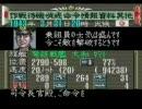 提督の決断 シナリオ1「日米交渉決裂」 Part.40