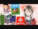 (ニコニコ超会議で知った人向け)1分30秒で分かる楠栞桜