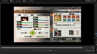[プレイ動画] 戦国無双4の神流川の戦いをはるひでプレイ