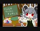 【規制回避版】NYN姉貴のパーフェクト経営教室.mp4