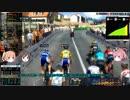 御ゆっくりとツール・ド・フランス2021を走る その3 【PCM2019】