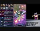 【メギド72】ジールバッシュ縛り Part24