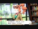 ソニアのテーマ【ポケモン剣盾】