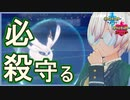 【ポケモン剣盾】タイプ相性の壁をぶち破る!!!まもる搭載型モスノウ【ランクマッチ】