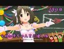 【デレステMV】 今井加奈ちゃんを応援し隊 59日目 【ラブレター】