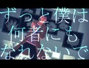 【mmda3!】ドラマツルギー+α【月岡紬】