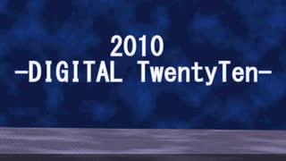 【ONE】DIGITAL 2010【オリジナル】