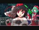 【東方卓遊戯】守矢神社のトーキョーN◎VA Act1-10【トーキョーN◎VA】