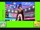 #10-9 ウェザーゲーム劇場『ポケットモンスター シールド』