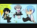 【UTAU】LINE【HANASU】