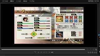 [プレイ動画] 戦国無双4の長篠の戦い(武田軍)をねねでプレイ