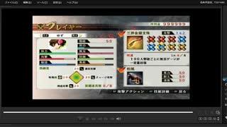 [プレイ動画] 戦国無双4の金ヶ崎追撃戦をゆずでプレイ