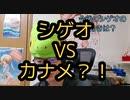 【ダーウィンズゲーム】シゲオの今後の動きを考えてみた!!カナメとバトルパターンもある?!