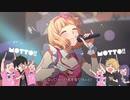 【歌ってみた】ファンサ/逢坂未来【HoneyWorks】【きゃっとみーと】