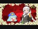【plague.int】世界に乱れ咲け!百合の花園【ゆっくり・Voiceroid実況】