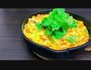 【一分動画】酒の肴のコリアン長芋グラタン(パンツマン料理祭 出展)