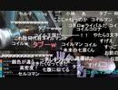 2020/04/15 七原くん フリーターの起床、夜勤前の時間④(完) 高画質版