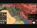 【Crusader Kings2】ボン教プレイ Part131