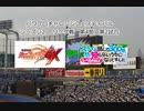 【PCFシーズン2リーグ戦】《PDC》戦記絶唱シンフォギアvsスライム倒して300年Part2