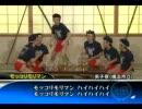 全日本コール選手権決勝