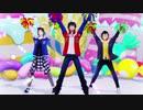 【ヒプマイMMD】SING&SMILE【Buster Bros!!!】