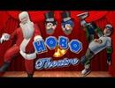 [HOBO THEATRE]サンタクロースとクリスマス訪問[GMOD]