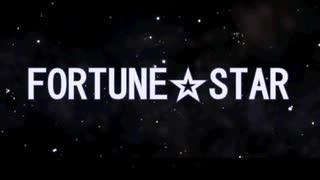 【ONE】FORTUNE☆STAR【オリジナル】
