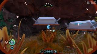 """[実況] はてしなく海43 """"Subnautica Below Zero"""""""