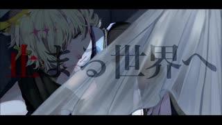 【餅が】02 歌ってみた【カシワ】
