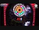 【P D-CLOCK】衝撃の一撃破壊力! 演出、チャンス目、リーチ、打ち方紹介!【イチ押し機種CHECK!】