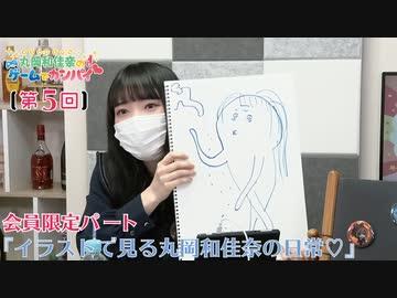 丸岡和佳奈の画像 p1_7