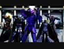 【Fate/MMD】お世話になる11騎でゴーストルール+α【マイカルデア】