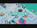 Good Job! 個別ステージTA 7階