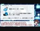 きりたん先生と学ぶ基本情報技術者試験・心構え編5