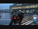 【CeVIO】A4RRが走る北海道の道 Day 8 PM【バイク車載】