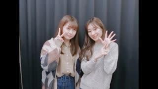 吉岡茉祐と山下七海のことだま☆パンケーキ 第26回 2020年04月16日放送