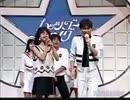 松田聖子 Canary     #松田聖子本人