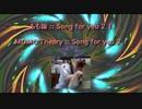 もも論 :: Song for you 2 – long outro version