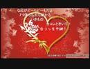 【第20回】合コン生中継! 2020年 4月11日 (非公式動画)コメントありVersion
