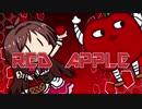 RED APPLE【たべるんごのうた駅】